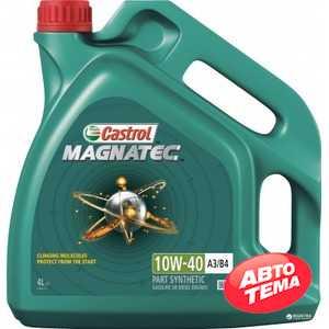 Купить Моторное масло CASTROL Magnatec 10W-40 (5л)