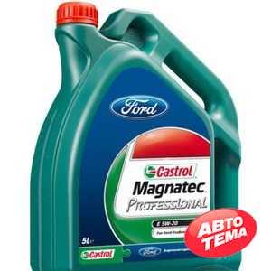 Купить Моторное масло CASTROL Magnatec Professional E 5W-20 (5л)