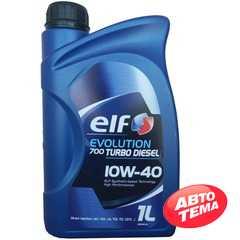 Купить Моторное масло ELF EVOLUTION 700 Turbo Diesel 10W-40 (1л)