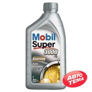 Купить Моторное масло MOBIL Super 3000 X1 5W-40 (1л)