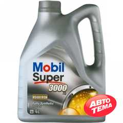 Купить Моторное масло MOBIL Super 3000 X1 5W-40 (4л)