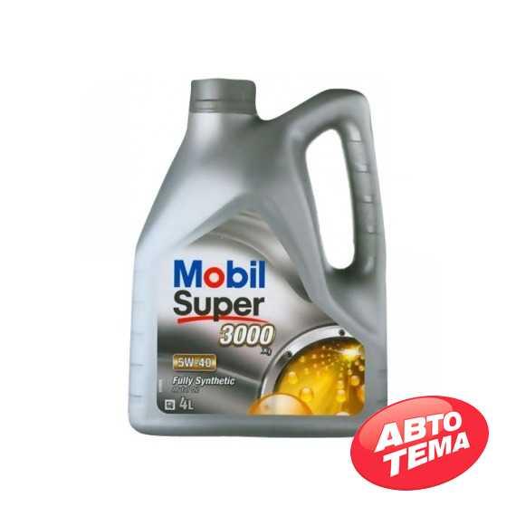 Моторное масло MOBIL Super 3000 X1 - Интернет магазин резины и автотоваров Autotema.ua