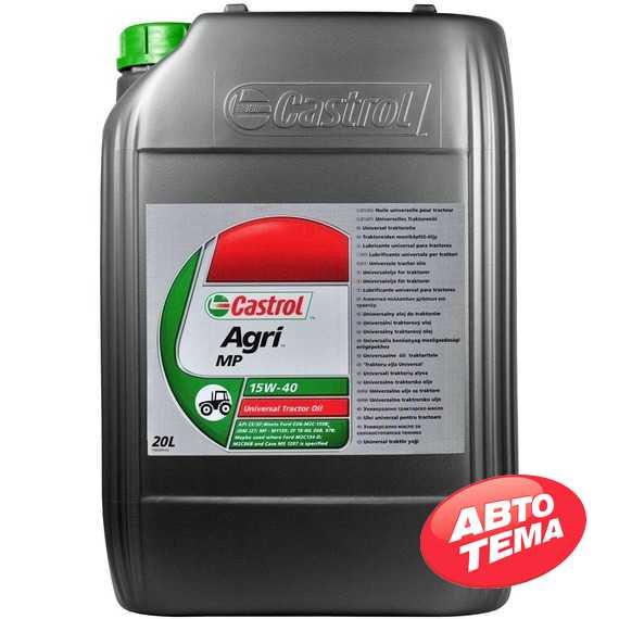 Моторное масло CASTROL AGRI MP - Интернет магазин резины и автотоваров Autotema.ua