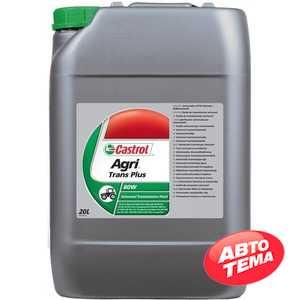 Купить Трансмиссионное масло CASTROL AGRI Trans Plus 80W (20л)