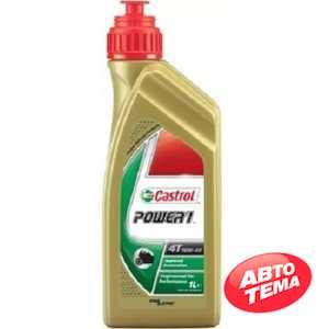 Купить Моторное масло CASTROL POWER 1 4T 10W-40 (1л)