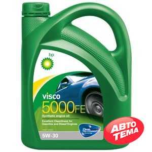 Купить Моторное масло BP Visco 5000 FE 5W-30 (4л)