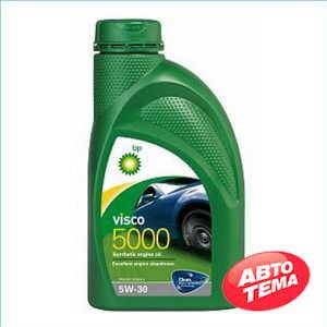 Купить Моторное масло BP Visco 5000 5W-30 (1л)