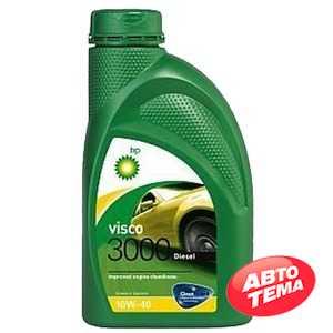 Купить Моторное масло BP Visco 3000 Diesel 10W-40 (1л)