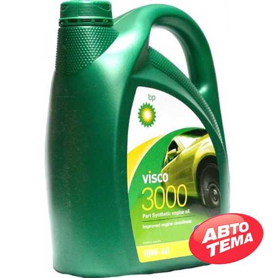 Моторное масло BP Visco 3000 Diesel - Интернет магазин резины и автотоваров Autotema.ua