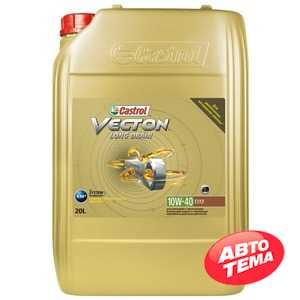 Купить Моторное масло CASTROL Vecton Long Drain 10W-40 E7 (20л)
