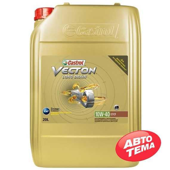 Моторное масло CASTROL Vecton Long Drain - Интернет магазин резины и автотоваров Autotema.ua