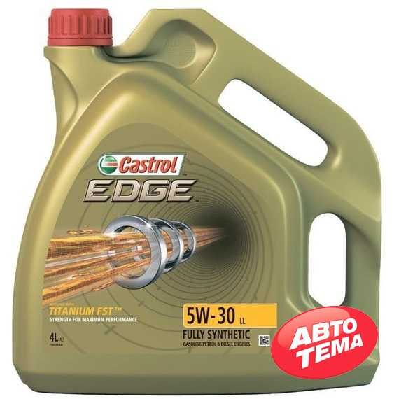 Моторное масло CASTROL Edge LL - Интернет магазин резины и автотоваров Autotema.ua