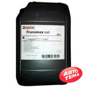 Купить Трансмиссионное масло CASTROL Transmax CVT (20л)