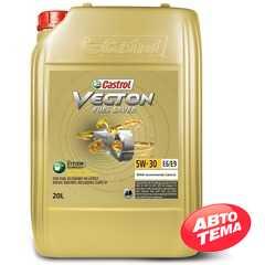 Моторное масло CASTROL Vecton Fuel Saver - Интернет магазин резины и автотоваров Autotema.ua