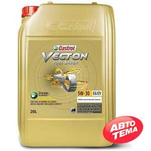 Купить Моторное масло CASTROL Vecton Fuel Saver 5W-30 E6/E9 (20л)