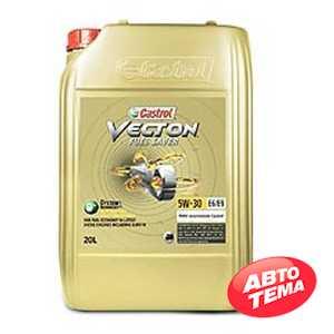 Купить Моторное масло CASTROL Vecton Fuel Saver 5W-30 E7 (20л)