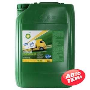 Купить Моторное масло BP Vanellus Multi A 15W-40 (20л)