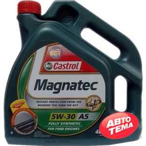 Купить Моторное масло CASTROL Magnatec Professional A5 5W-30 (4л)