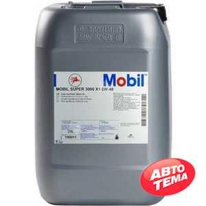Купить Моторное масло MOBIL Super 3000 X1 5W-40 (20л)