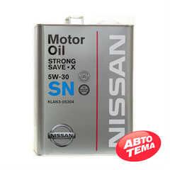 Купить Моторное масло NISSAN Strong Save X 5W-30 (4л)