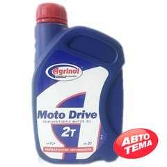Купить Масло для мотоциклов AGRINOL Moto Drive 2T SAE 20 API TC (1л)
