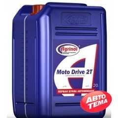 Купить Масло для мотоциклов AGRINOL Moto Drive 2T SAE 20 API TC (20л)