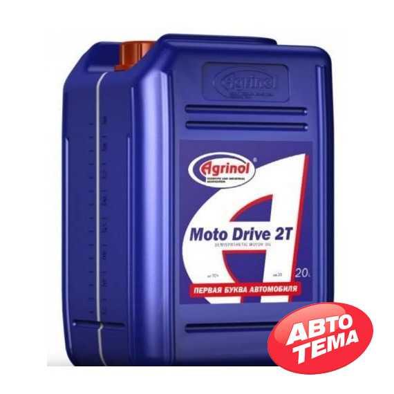 Масло для мотоциклов AGRINOL Moto Drive 2T - Интернет магазин резины и автотоваров Autotema.ua
