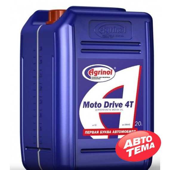 Масло для мотоциклов AGRINOL Moto Drive 4T - Интернет магазин резины и автотоваров Autotema.ua