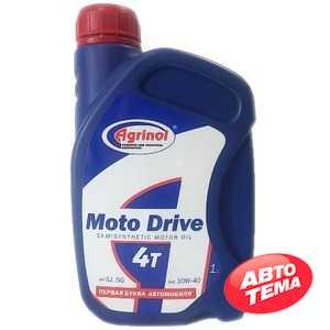 Купить Масло для мотоциклов AGRINOL Moto Drive 4T 10W-40 API SJ.SG (1л)