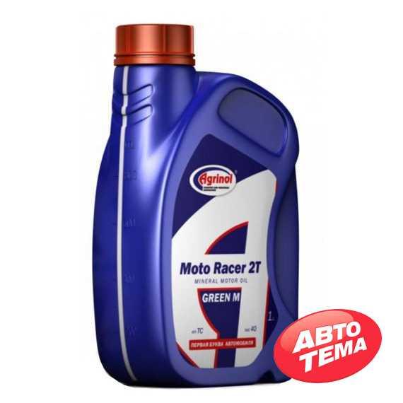 Купить Масло для мотоциклов AGRINOL Moto Racer 2T SAE 40 API TC (1л)