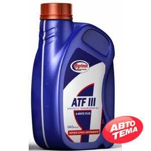 Купить Трансмиссионное масло AGRINOL ATF III A-Matic Plus (1л)