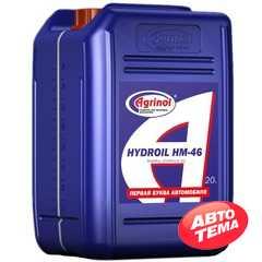 Гидравлическое масло AGRINOL Hydroil HM-46 - Интернет магазин резины и автотоваров Autotema.ua