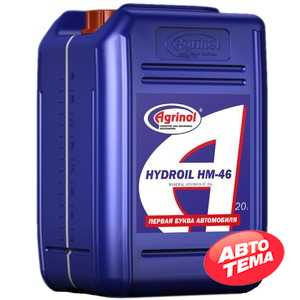 Купить Гидравлическое масло AGRINOL Hydroil HM-46 (20л)