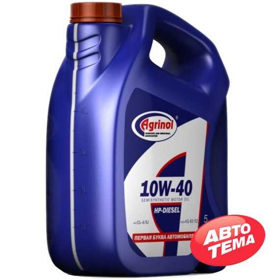 Моторное масло AGRINOL HP-Diesel - Интернет магазин резины и автотоваров Autotema.ua