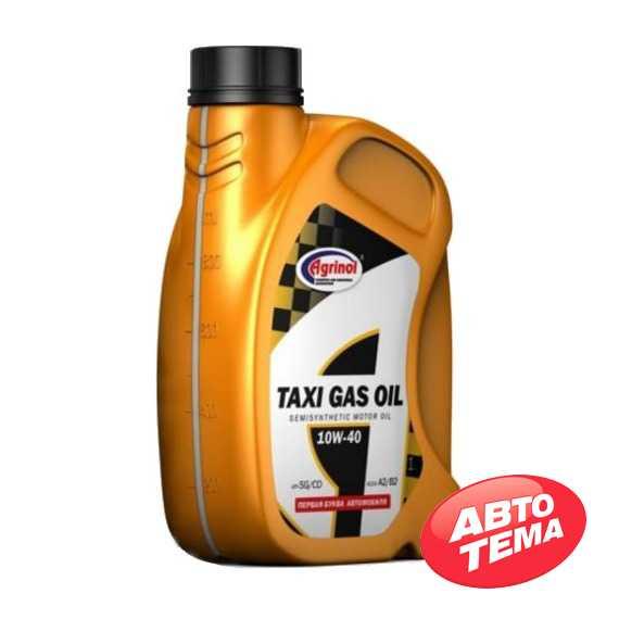 Купить Моторное масло AGRINOL TAXI Gas Oil 10W-40 SG/CD (1л)