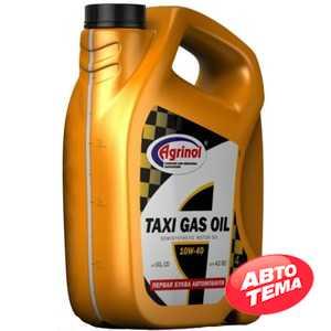 Купить Моторное масло AGRINOL TAXI Gas Oil 10W-40 SG/CD (4л)