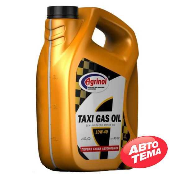 Моторное масло AGRINOL TAXI Gas Oil - Интернет магазин резины и автотоваров Autotema.ua