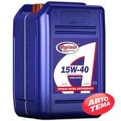 Купить Моторное масло AGRINOL TURBO-DIESEL 15W-40 CD (20л)