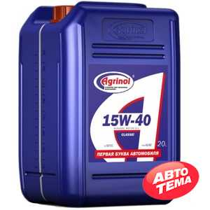 Купить Моторное масло AGRINOL Standard 15W-40 SF/CC (20л)