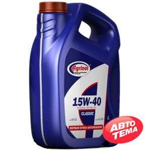 Купить Моторное масло AGRINOL Standard 15W-40 SF/CC (4л)