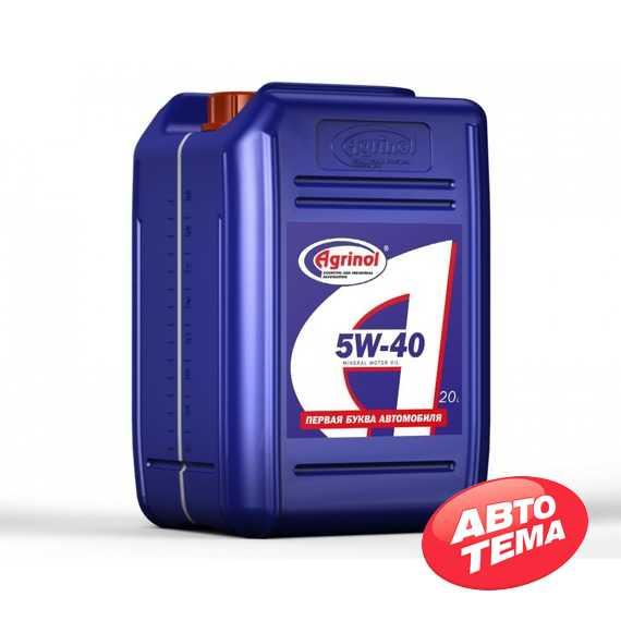 Моторное масло AGRINOL Premium - Интернет магазин резины и автотоваров Autotema.ua