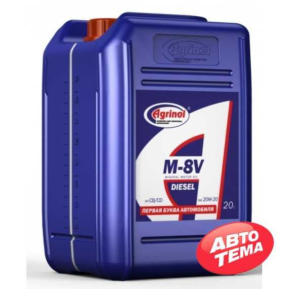 Купить Моторное масло AGRINOL М-8В SD/CB (20л)