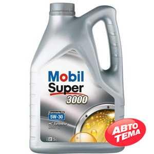 Купить Моторное масло MOBIL Super 3000 X1 Formula FE 5W-30 (5л)