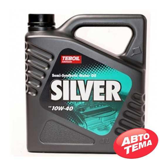 Моторное масло TEBOIL Silver - Интернет магазин резины и автотоваров Autotema.ua
