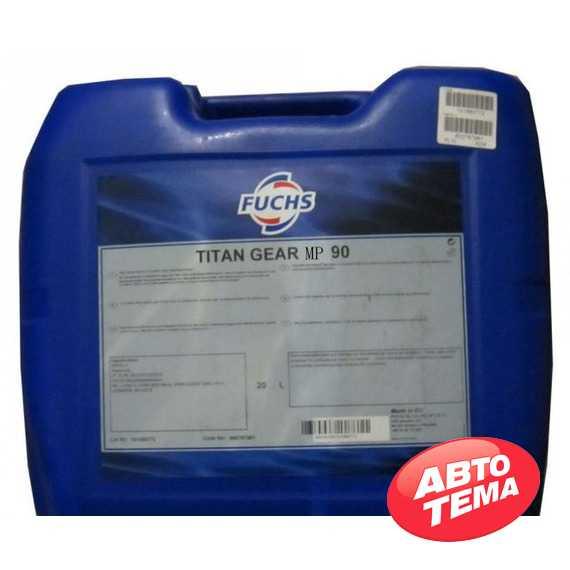 Трансмиссионное масло FUCHS Titan Gear MP 90 - Интернет магазин резины и автотоваров Autotema.ua