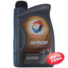 Купить Моторное масло TOTAL HI PERF 2T Racing (1л)
