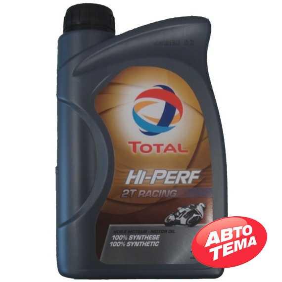 Моторное масло TOTAL HI PERF 2T Racing - Интернет магазин резины и автотоваров Autotema.ua