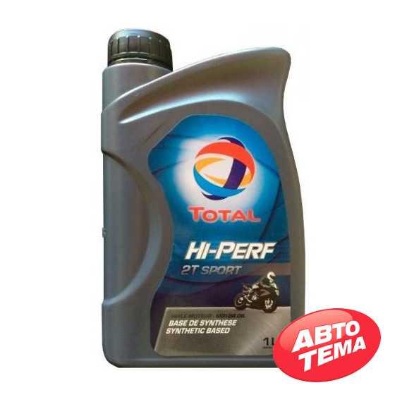 Моторное масло TOTAL HI PERF 2T Sport - Интернет магазин резины и автотоваров Autotema.ua