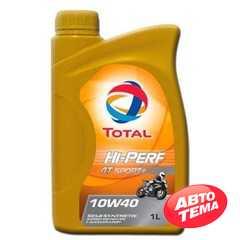 Моторное масло TOTAL HI PERF 4T Sport - Интернет магазин резины и автотоваров Autotema.ua