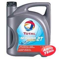 Купить Моторное масло TOTAL Neptuna 2T SuperSport (5л)